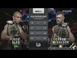 Конор МакГрегор  vs.  Жозе Альдо. UFC 194. 13 декабря  2015.