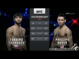 Зубайра Тухугов vs. Филипе Новер. UFC Fight Night 80. 11 декабря 2015.