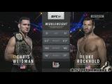 Крис Вайдман   vs. Люк Рокхолд. UFC 194. 13 декабря  2015.