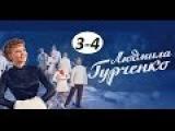 Мелодрамы Русские Новинки 2015.