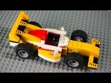 Собираем гоночную машину. Мультфильм из конструктора Лего. Видео для детей.