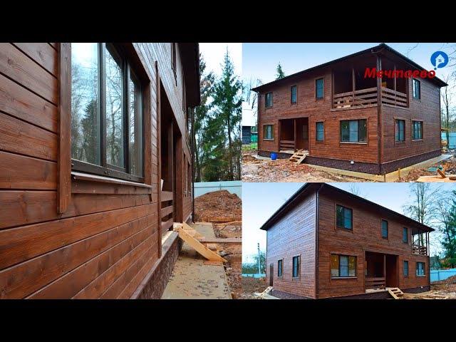 Каркасный дом 240 м2 по индивидуальному проекту. Отзыв владельца дома о застройщике «Мечтаево».
