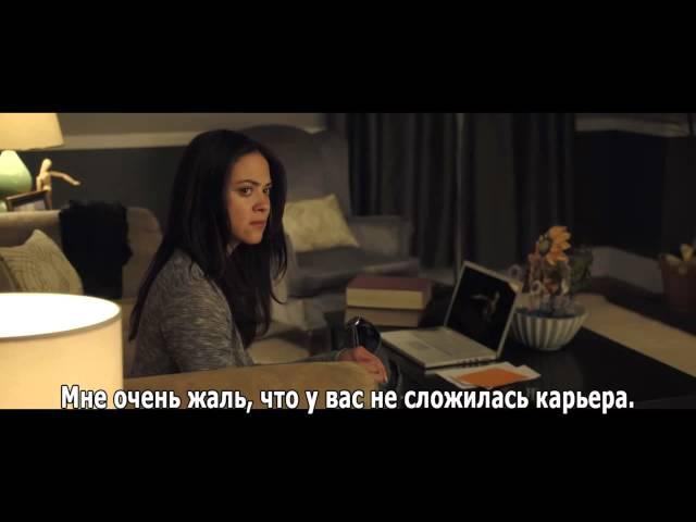 The Smile Man (Russian subtitles), Человек-Улыбка, Людина-Посмішка