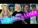 BIGBANG LOSER My and my friend's non kpop fan REACTION