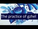 The practice of gzhel, flower, irishkalia