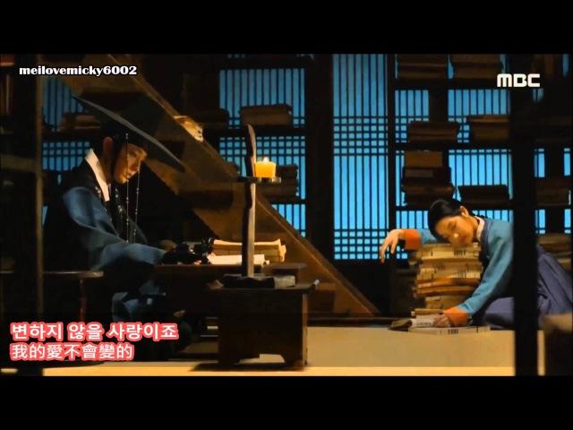 [中韓字幕] G.NA (지나) - Dont Cry《夜行書生밤을 걷는 선비Scholar Who Walks The Night OST Part .4》