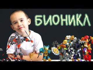 Игрушки Лего. Лего Бионикл: Паучий Череп. Стальной череп против Создателя масок