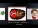 Рицепт для диабетиков с wellness by oriflame