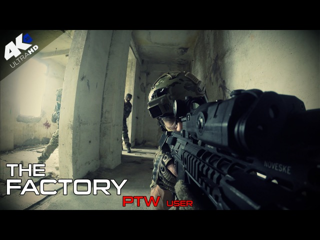 Deathmatch : The Factory CQB