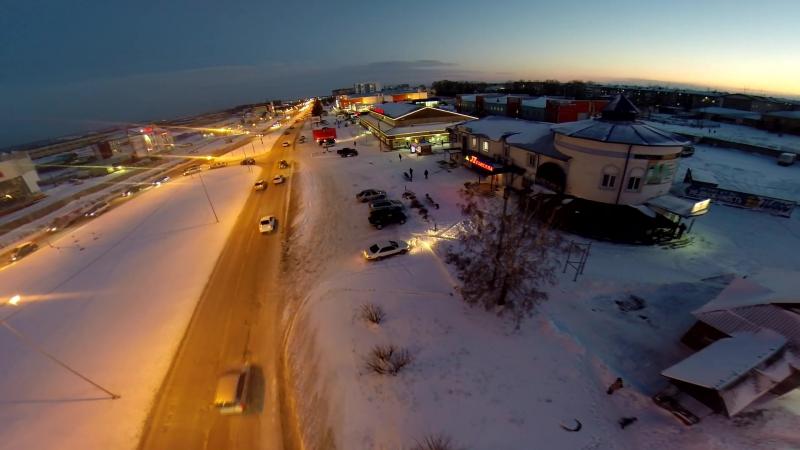 Вид с высоты птичьего полёта ВЕЧЕРНИЙ Район Лады-Город Мастеров г.Усолье-Сибирское