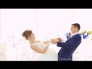26 сентября 2015 - веселый свадебный клип замечательной пары! )