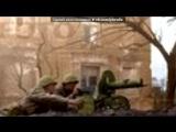 «ВОВ» под музыку Гимн Великой Отечественной войны - Вставай, страна огромная, Вставай на смертный бой С фашистской силой тёмною,