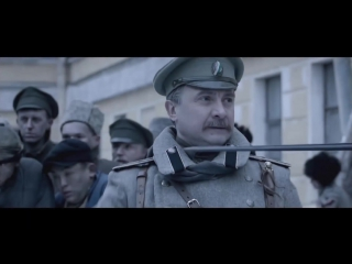 Контрибуция (трейлер / премьера РФ: 17 марта 2016) 2016,исторический,Россия,12+