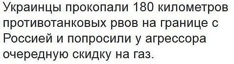 Медведев утвердил цену на российский газ для Украины на IV квартал 2015 - Цензор.НЕТ 4532