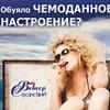 Туристическое агентство Ветер Странствий Тюмень
