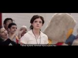 Большая греческая свадьба - трейлер (Субтитры Film.ru)