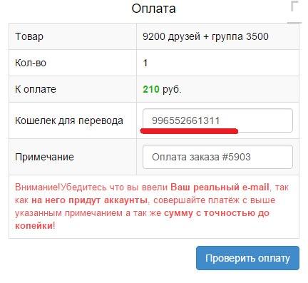 Qr_JpeaJIq8.jpg