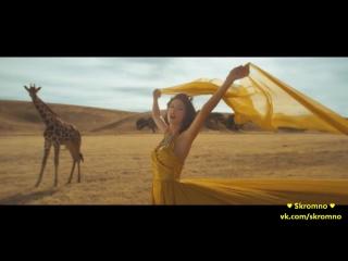 162. Taylor Swift(Тейлор Свифт) - Wildest Dreams (Клип) | vk.com/skromno ♥ Skromno ♥