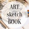 ARTsketchBOOK | Скетчбук. Зентангл. Дудлинг