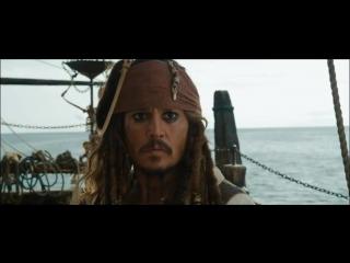 Пираты Карибского моря 4: На странных берегах (2011) трейлер