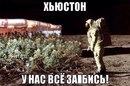 Илья Максимович фото #34