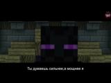 Крипер vs Эндермэн 2. Эпичная Рэп Битва в Майнкрафте 3 сезон!_low