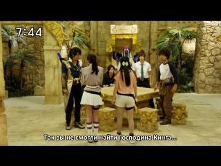 [FRT Sora] Zyuden Sentai Kyoryuger - 26 [720p] [SUB]