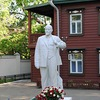Dom-Muzey Lenina
