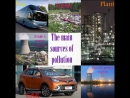 Our Environment,Budaeva N Цена: 120000р, 2069$,1765euro