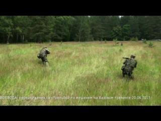 ВОЕВОДА: передвижения со стрельбой по мишеням на базовом тренинге