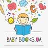 Babybooks.ua совместные покупки книг