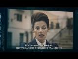 Doctor Who / Доктор Кто - Мисси привлекает внимание (отрывок)