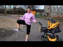 Fitness with a pram . Exercises for feet. Фитнес с коляской. Упражнения для ног.