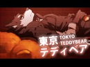 [UTAU - MV] Tokyo Teddy Bear [獣音ロウ - Kemonone Rou]