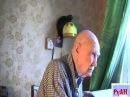 Черняев К.Н. разведчик ВОВ, 95 лет Дедушка-русский разведчик говорит правду о пар...