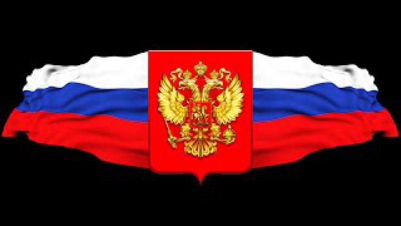 Павел Воля Карта России