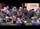Стаханов прощание с казаком Дрёмовым