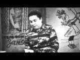 Агния Барто читает свои стихи