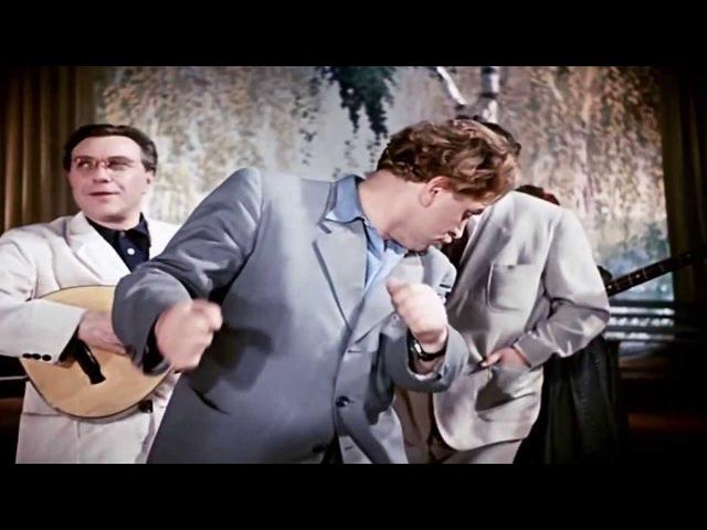 Речная песенка или Песня о мелях (к/ф 'Верные друзья',1954)