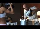 Эпизод Дениса Семенихина о рационе Хью Джекмана