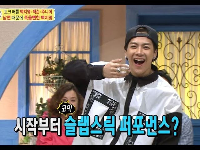 【TVPP】Jackson, Jr.(GOT7) - Martial Arts Dance, 잭슨, 주니어(갓세븐) - 마샬아트 춤 @ Three Turns
