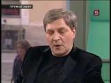 Александр Невзоров в программе