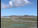 Мы служили в Монголии !.wmv