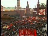 USSR Final Red Square Labor Demonstration 1990 - Демонстрация Трудящихся