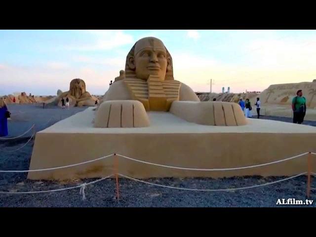Хургада, Египет. Музей песочный город (Sand City)