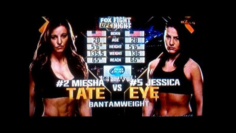 Miesha Tate VS. Jessica Eye Full Fight(Highlights/Interview)