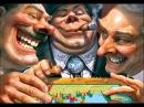 Теория заговора. Тайные общества и мировое правительство. Непознанное рядом - 15.08.2016