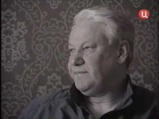 Ельцин ты где живешь в какой стране живешь кетчуп соус чай и сахар есть и то хорошо и кетчуп