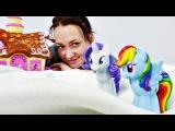 Мой маленький пони: Катаемся на облаке! Видео с игрушками для детей