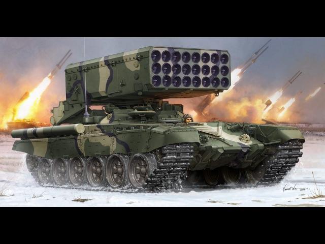 Wargame: Red Dragon | 4 vs 4 | Steel Balalaika vs Nj bAsh, El Bubba, Triumph, Chiv | Реванш